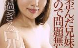 【2/14更新】美咲かんなのVRエロ動画