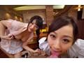 【春原未来】VRイメクラが新オープン!!Wウェイトレスが濃厚ご奉仕!2