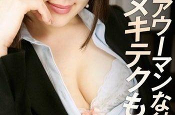 【倉持りん】キャリアウーマンな彼女はヌキテクも抜群1