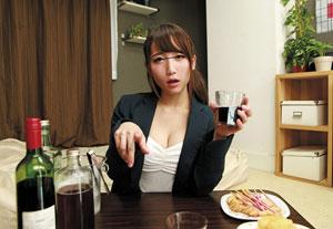 【VR】VR長尺 厳しい女上司が酔っ払ってツンデレ まさかのイチャラブセックス!!ボクが勤めている会社の女上司は可愛くてスタイルもいいのだがとにかくボクに厳しい!今日も飲みに付き合わされて説教がスタート!!2